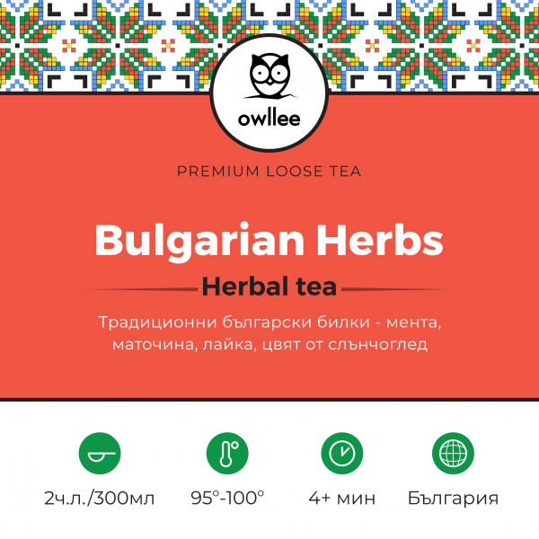 Билкова чай Bulgarian Herbs