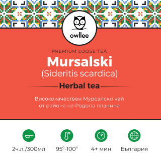 Mursalski tea