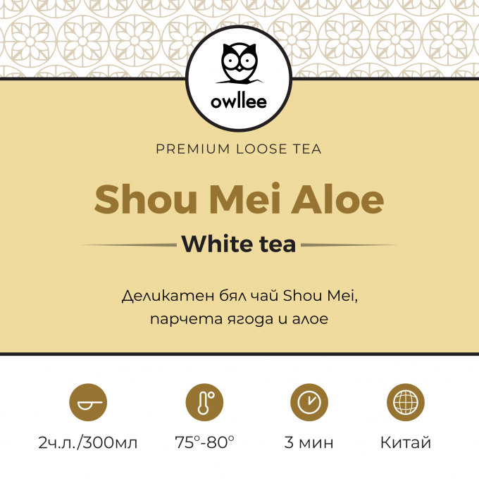 Shou Mei Aloe